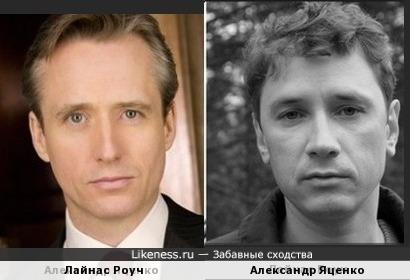Лайнас Роуч и Александр Яценко