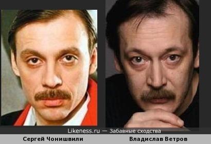 Сергей Чонишвили и Владислав Ветров