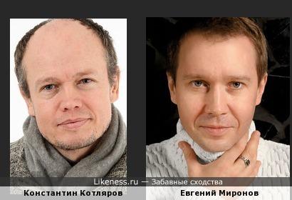 Константин Котляров и Евгений Миронов