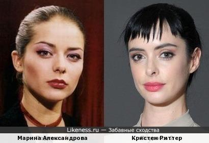 Марина Александрова и Кристен Риттер