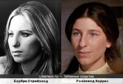 Барбра Стрейзанд и Розалинд Харрис