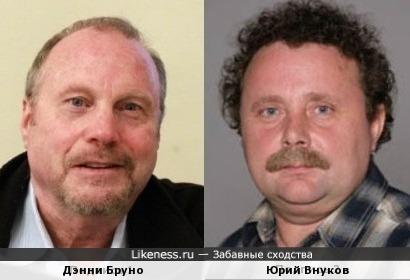 Дэнни Бруно и Юрий Внуков
