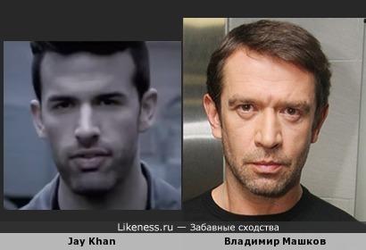 Jay Khan и Владимир Машков