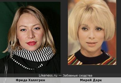 Фрида Халлгрен и Мирей Дарк