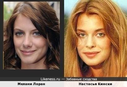 Мелани Лоран и Настасья Кински
