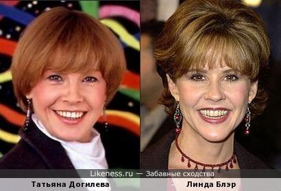 Татьяна Догилева и Линда Блэр