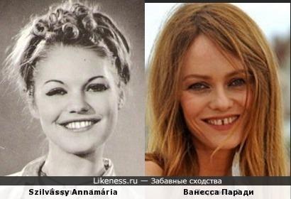 Szilvássy Annamária и Ванесса Паради