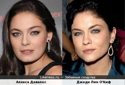 Алекса Давалос и Джоди Лин О'Киф