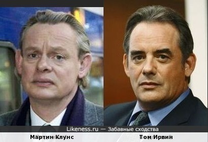 Мартин Клунс и Том Ирвин