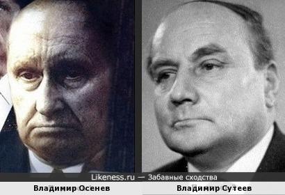 Владимир Осенев и Владимир Cутеев