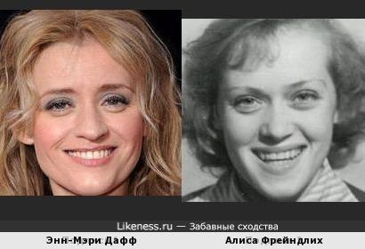 Энн-Мэри Дафф и Алиса Фрейндлих
