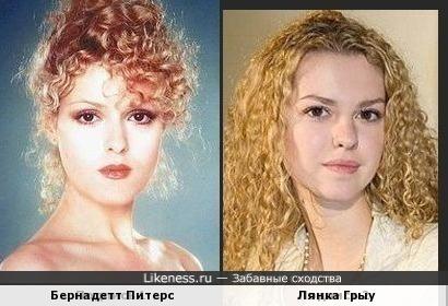 Бернадетт Питерс и Лянка Грыу