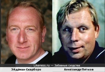 Эйдриан Скарборо и Александр Пятков