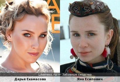 Дарья Екамасова и Яна Есипович