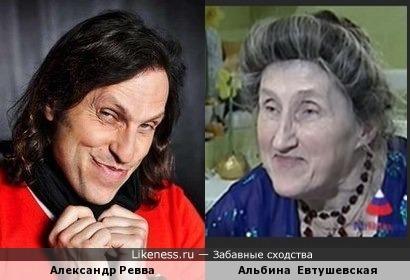 Александр Ревва и Альбина Евтушевская