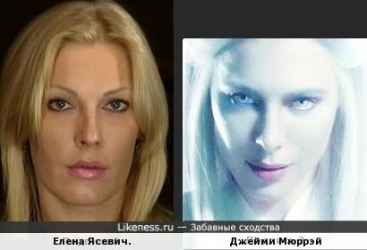 Елена Ясевич.и Джейми Мюррэй