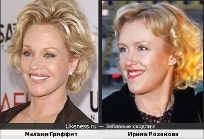 Мелани Гриффит и Ирина Розанова
