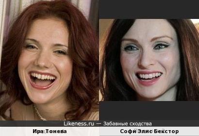 Ира Тонева и Софи Элис Бекстор