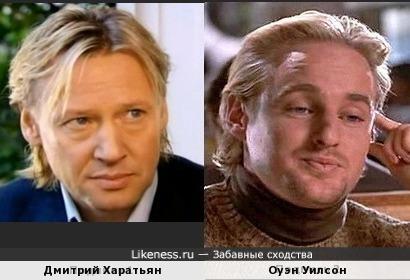 Дмитрий Харатьян и Оуэн Уилсон