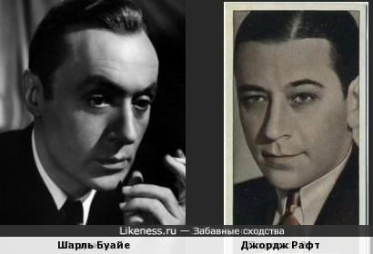 Шарль Буайе и Джордж Рафт