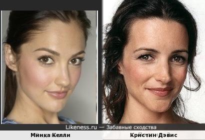 Минка Келли и Кристин Дэвис