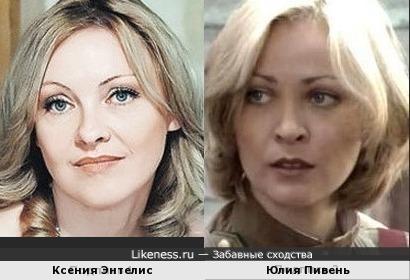 Ксения Энтелис и Юлия Пивень