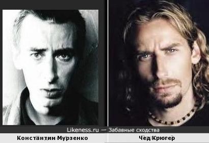 Константин Мурзенко и Чед Крюгер
