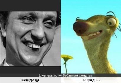 Кен Додд и Сид
