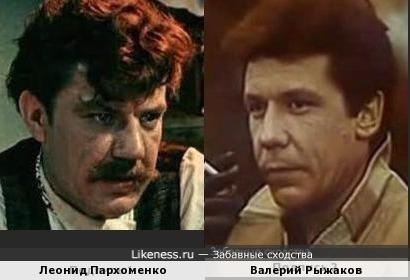 Леонид Пархоменко и Валерий Рыжаков