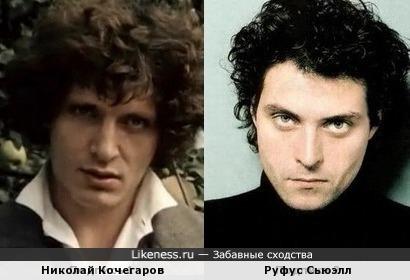 Николай Кочегаров и Руфус Сьюэлл