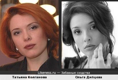 Татьяна Колганова и Ольга Дипцева