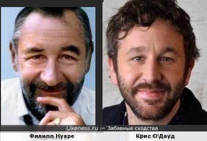 Филипп Нуаре и Крис О'Дауд