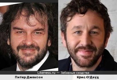 Питер Джексон и Крис О'Дауд