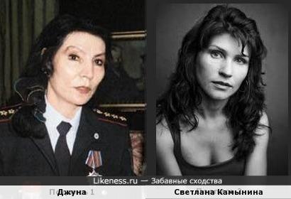 Джуна и Светлана Камынина
