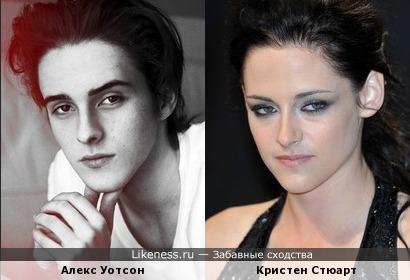 Алекс Уотсон и Кристен Стюарт