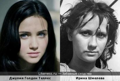 Джулия Голден Теллес и Ирина Шмелева