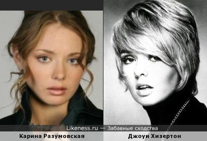 Карина Разумовская и Джоуи Хизертон