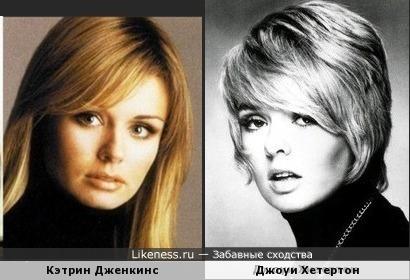 Кэтрин Дженкинс и Джоуи Хетертон