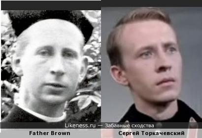 Father Brown и Сергей Торкачевский
