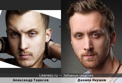 Александр Тарасов и Данила Якушев