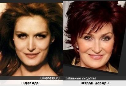Далида и Шэрон Осборн
