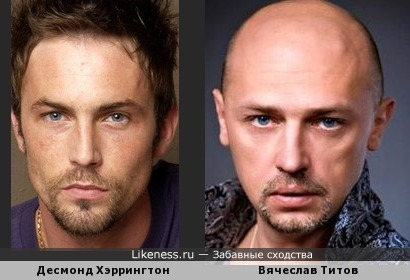 Десмонд Хэррингтон и Вячеслав Титов