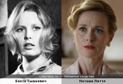 Беата Тышкевич и Наташа Литтл