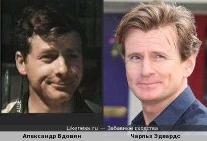 Александр Вдовин и Чарльз Эдвардс