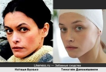 Тинатин Далакишвили и Натаья Бузько