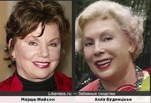 Марша Мейсон и Алла Будницкая