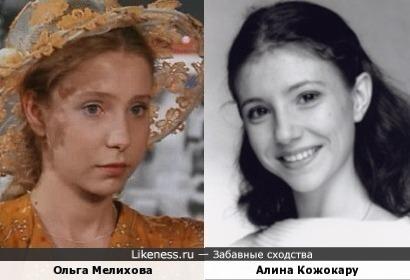 Ольга Мелихова и Алина Кожокару
