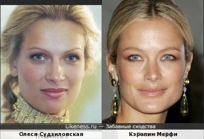 Олеся Судзиловская и Кэролин Мерфи