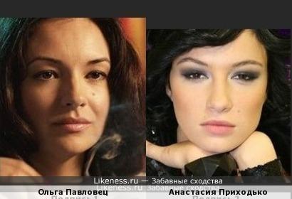 Ольга Павловец и Анастасия Приходько