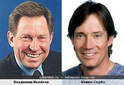 Владимир Яковлев и Кевин Сорбо